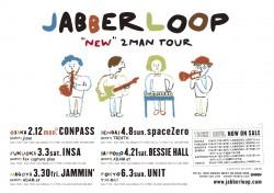 JABBERLOOP_A5_yoko
