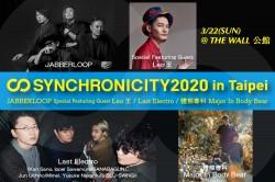 synchro18_flyer2_5th_2